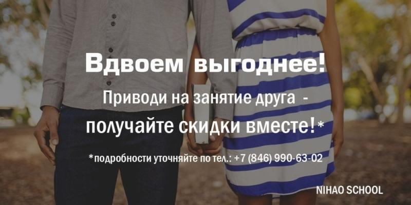 http://nihaoschool.ru/wp-content/uploads/2016/06/slide_chinese-e1534257775151-800x400.jpg